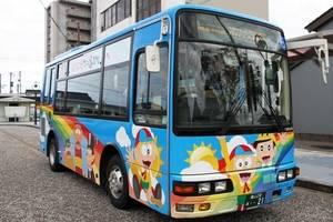 氷見-バス